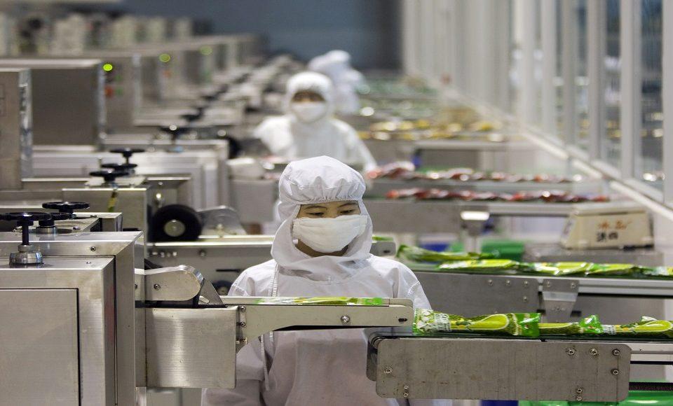 مسئولیت فنی صنایع غذایی و آرایشی