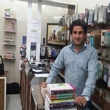 شغل کتابداری