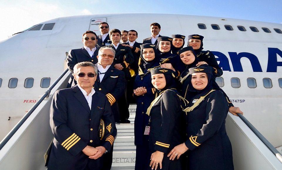 شغل مهمانداری هواپیما