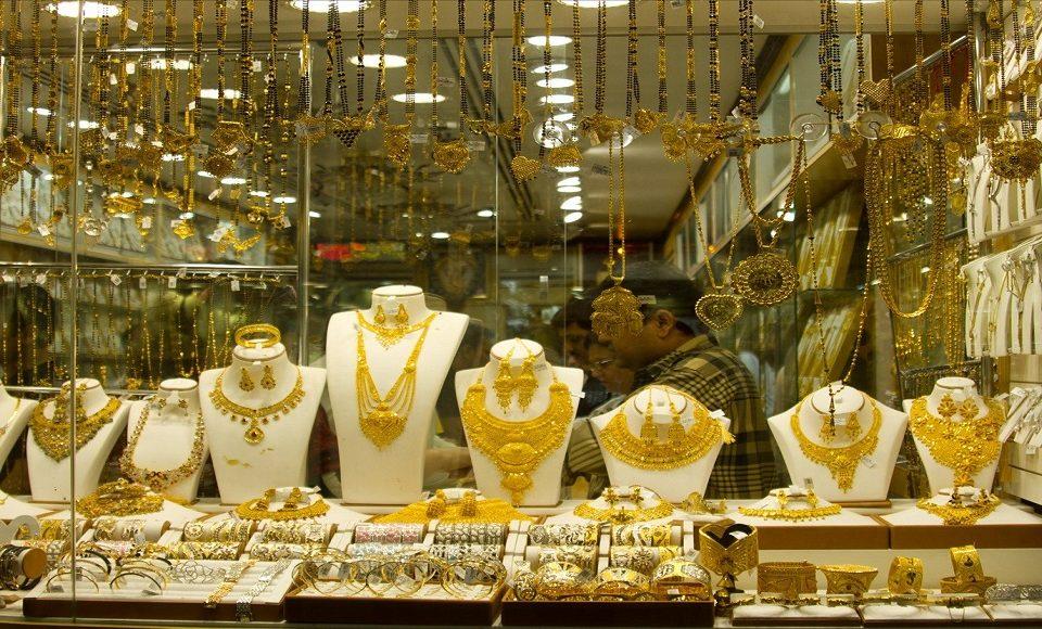 شغل طلا فروشی