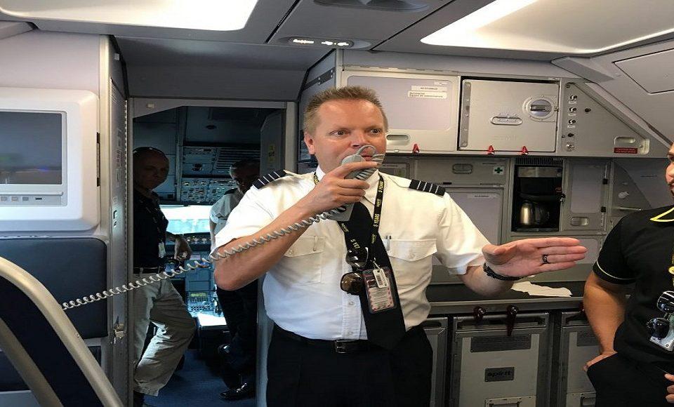 شغل مراقبت پرواز