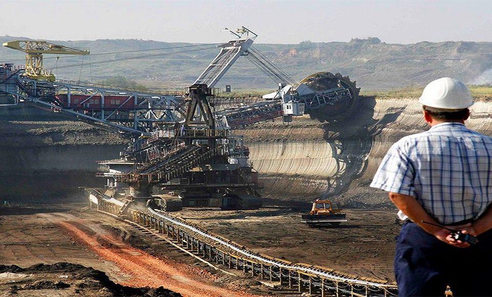 شغل مهندسی معدن