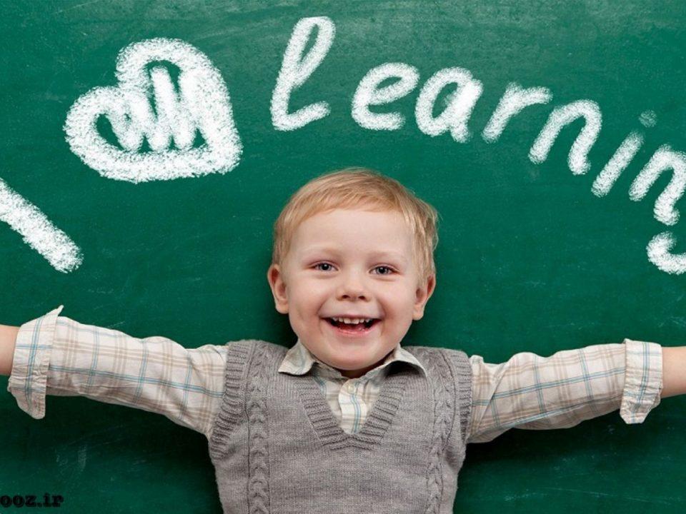 روش یادگیری